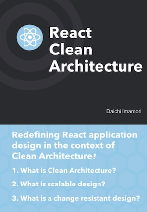 React Clean Architecture
