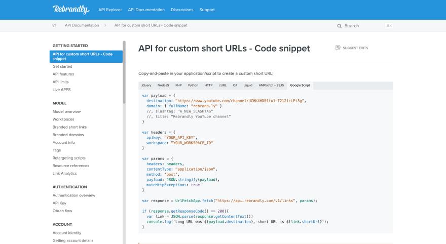 Rebrandly API (URL Shortener) Image