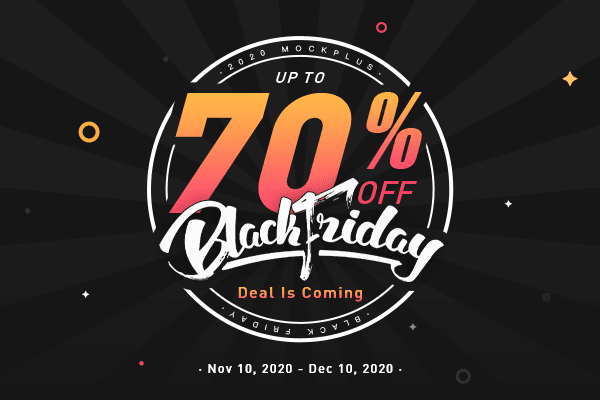 Mockplus Black Friday 2020