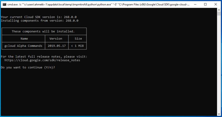 gcloud components install alpha