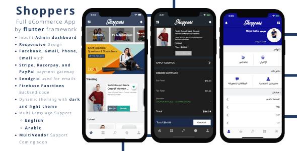 Shoppers – Flutter E-Commerce App using Firebase, Stripe, Razorpay and<br> Flutter