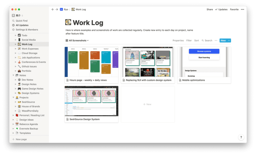 Screenshot of the Notion app on my Work Log page with a gallery view showing screenshots of work as cards