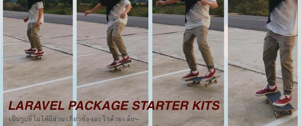 Cover image for Laravel Package Starter Kits