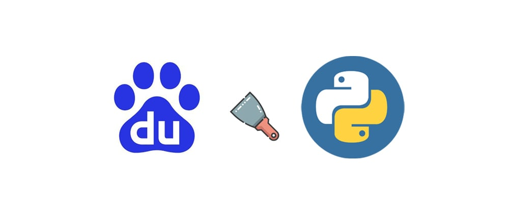 Cover image for Scrape Baidu Organic Search with Python