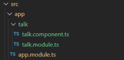 Folder structure with a feature module and a component