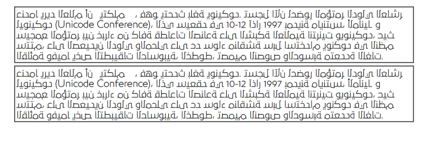 using just the arabic reshaper