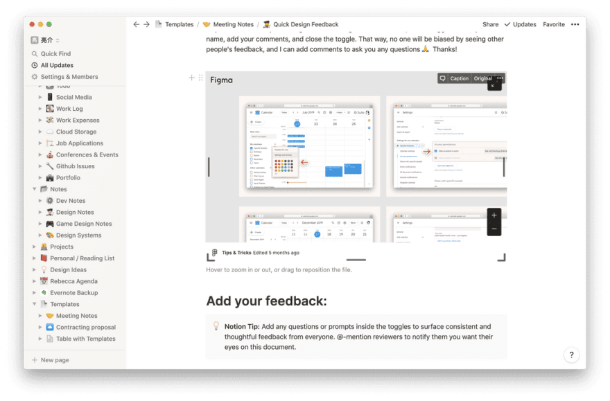 Screenshot of the Notion app on the Design Feedback page with a Figma embed