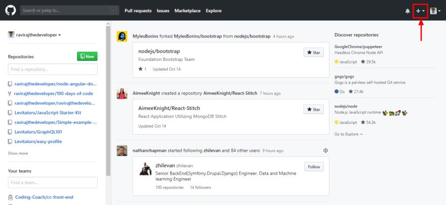 GitHub homescreen