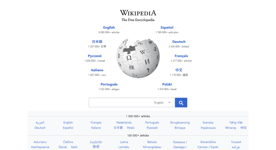 Wikipedia's home page with JavaScript disabled
