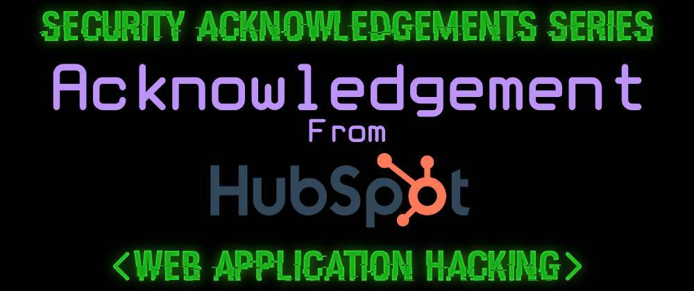 Cover image for Acknowledgement From Hubspot