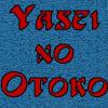 yasei_no_otoko profile image