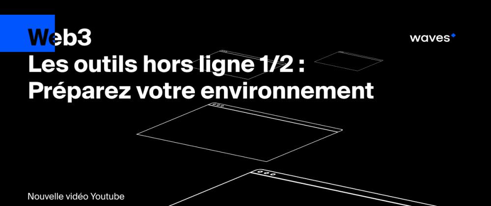 Cover image for Environnement de développement Waves.