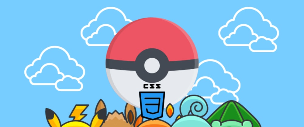 Cover image for CSS Pokeball with wiggle animation