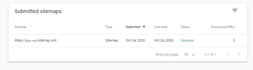 Google Search Console sitemap form