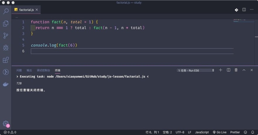 201911_runjs-vscode