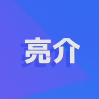 whoisryosuke profile