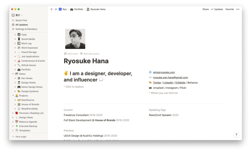 """Screenshot of the Notion app on my """"CV""""-style page showing my info and work history"""