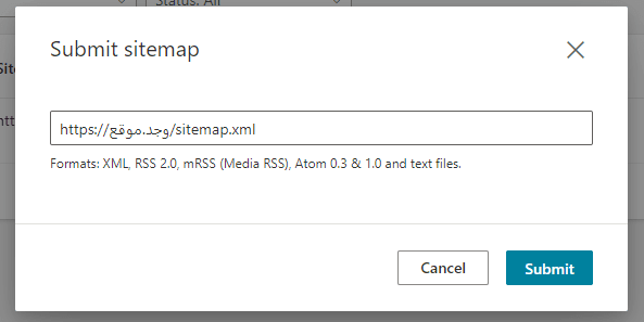 Bing Webmaster Tools - sitemap form