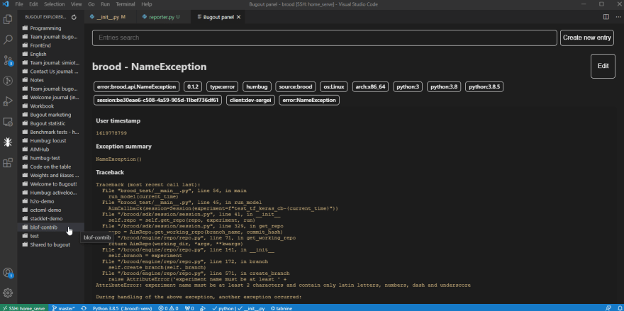 See your users' stack traces right in VSCode