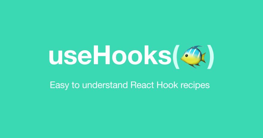 useHooks