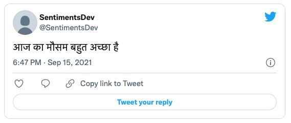 Sample Tweet