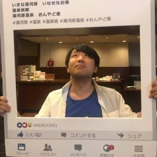 Kohei Ota profile picture