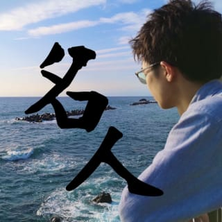 meijin profile picture
