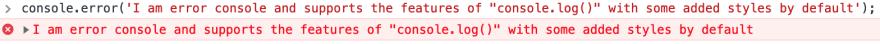 console.error()
