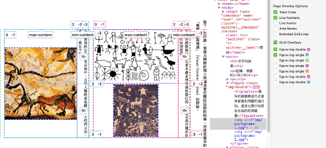 Safari TP 124 Grid inspector overlay on a vertical layout