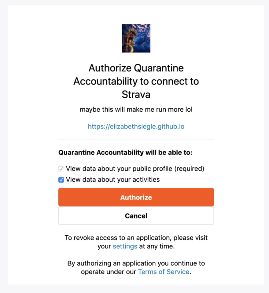 authenticate page