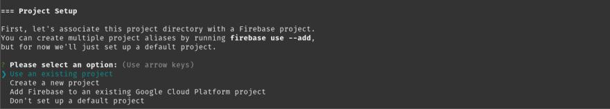 Firebase select project interactive screen