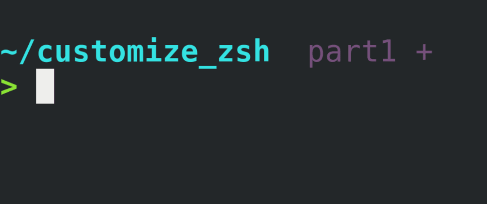 Cover image for How To Set Up History-Based Autocompletion in Zsh