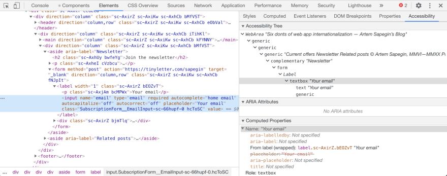 Chrome DevTools Accessibility tab