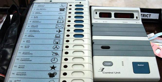 An EVM used in the Indian national elections.