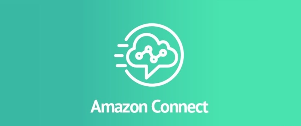 Cover image for What is AWS connect?