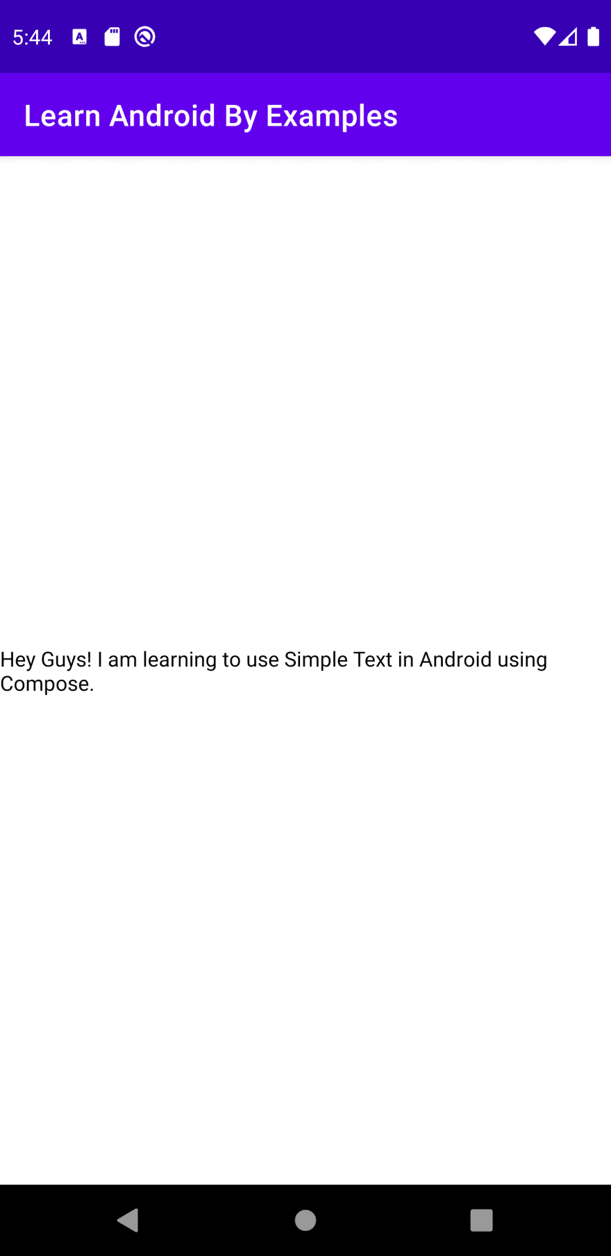 Simple text view