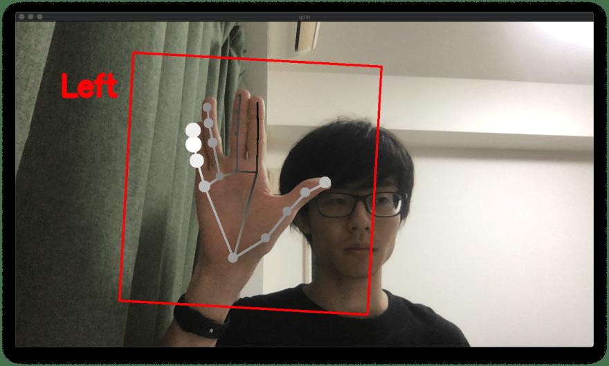 hand-tracking