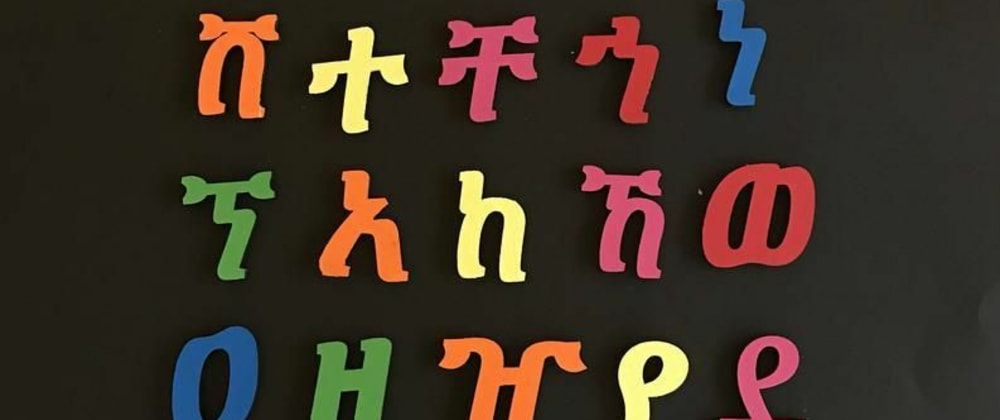 Cover image for Add Amharic keyboard to your website using Type Ethiopic