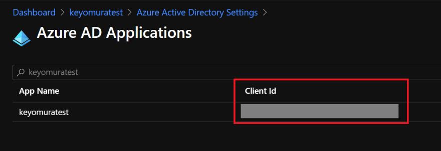 Function App ID