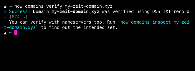 Now Domain Verify
