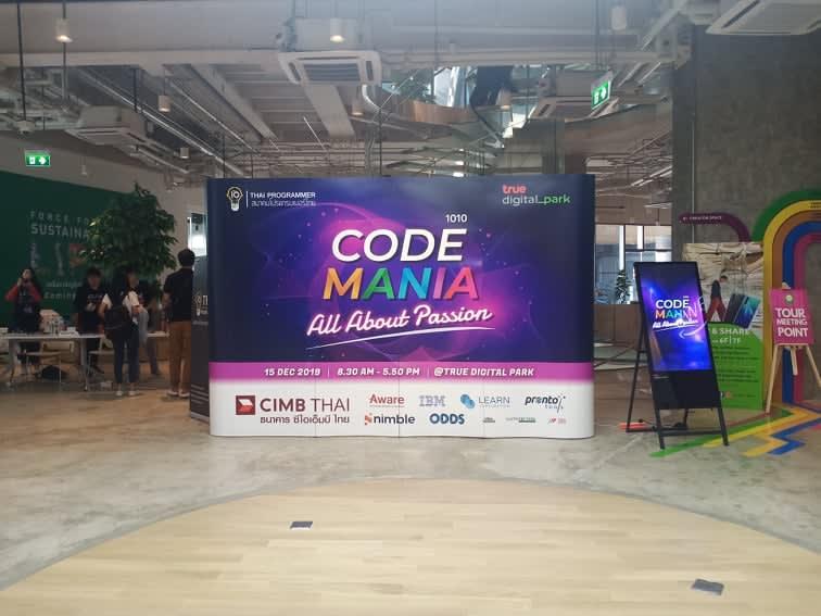 CodeMania1010