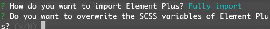 Element Plus Vue CLI plugin