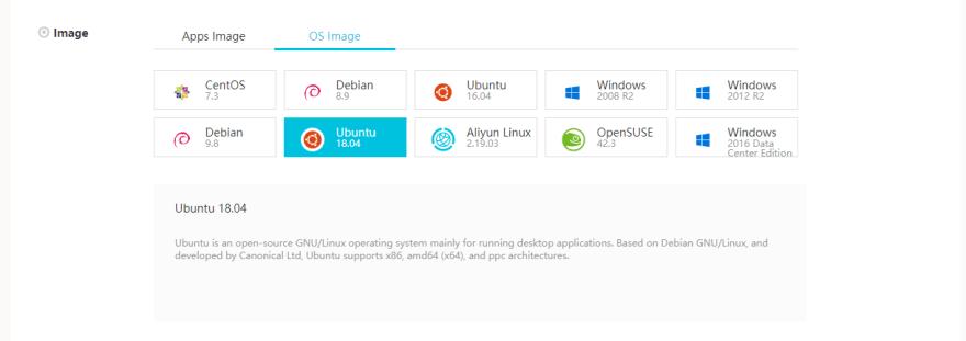 Vanilla VMs on Simple Application Server.