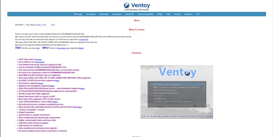 ventoy_homepage