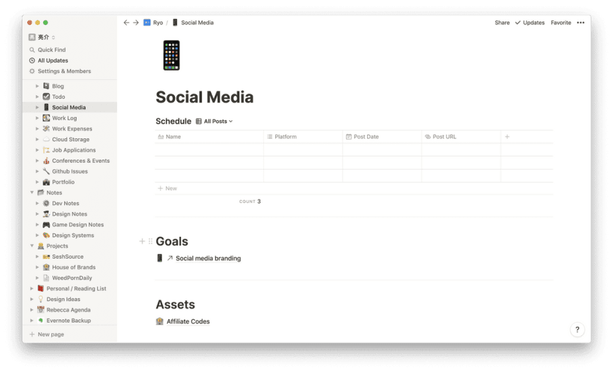 Screenshot of the Notion app on the Social Media page with a table view