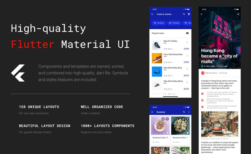 airmart flutter e-commerce material ui kit template