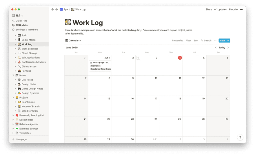 Screenshot of the Notion app on my Work Log page with posts sorted in a calendar view