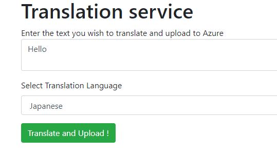 webapp-deployed-input