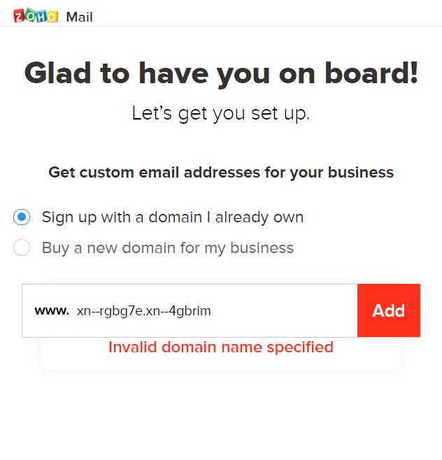 Zoho Mail - Punycode sign up
