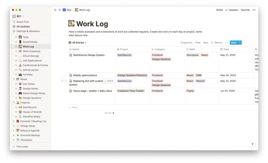 """Screenshot of the Notion app on my Work Log page with a table or """"database"""" view"""